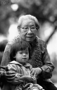 Chinese Grandmother with Grandchild