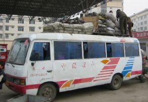 chinese_bus